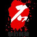 上海拳石信息科技有限公司