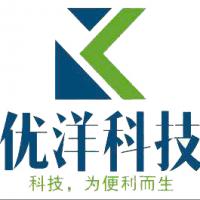 广州优洋网络科技有限公司