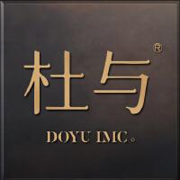 杜与(中国)文化传媒 | IMC