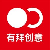 深圳有拜文化传播有限公司