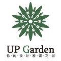 UP Garden-你的秘密设计花园