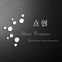 点创品牌策划机构