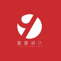 壹鑫品牌设计