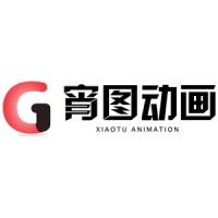 深圳宵图动画有限责任公司