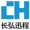 北京长弘迅程科技有限公司
