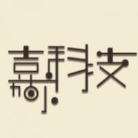 沈阳嘉尔科技有限公司