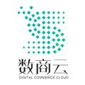 广州市数商云网络科技有限公司