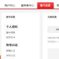 中科互联信息技术(深圳)有限公司