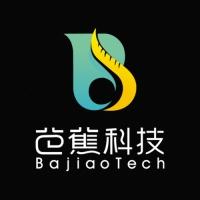 北京数合科技有限公司