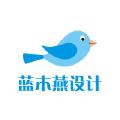 蓝木燕设计
