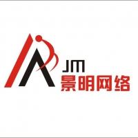 河南景明網絡科技有限公司