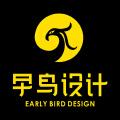 早鸟品牌设计