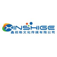 福州市台江区鑫视格文化传媒有限公司