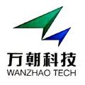 北京万朝科技有限公司