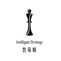 杭州智策略科技有限公司