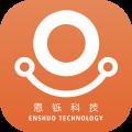 威客:石家庄恩铄科技有限公司