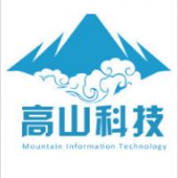 贵阳高山科技有限公司