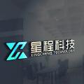 郴州星程网络科技有限公司