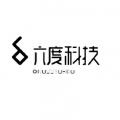 广州六度科技有限公司