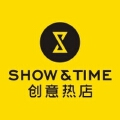SHOW&TIME创意热店