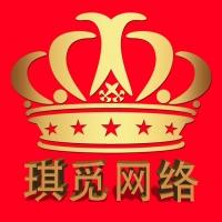 上海琪觅网络科技有限公司