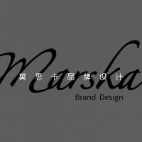 莫思卡品牌策划设计