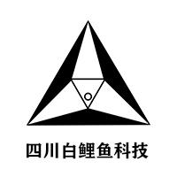 四川白鲤鱼科技