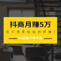 小布网络科技工作室
