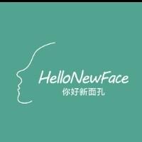 新面孔设计工作室