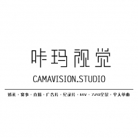 CAMA.VISION视觉工作室