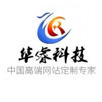 北京华睿君创科技有限公司