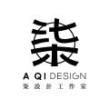威客:AQI柒设计工作室