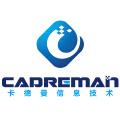 青岛卡德曼信息技术有限公司