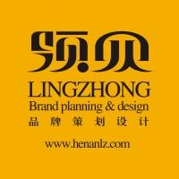 领众品牌策划设计