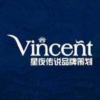 广州星夜传说品牌策划有限公司