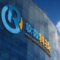 青岛软微科技-专业的软件开发商