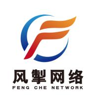 上海风掣网络科技有限公司