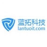 柳州市蓝拓信息科技有限公司