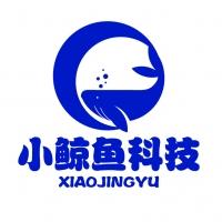 衡阳小鲸鱼网络科技有限公司