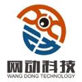 威客:福建省網動網絡科技有限公司