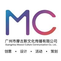 广州市摩古斯文化传播有限公司