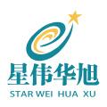 石家庄星伟华旭网络科技有限公司