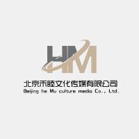 北京禾睦文化传媒有限公司