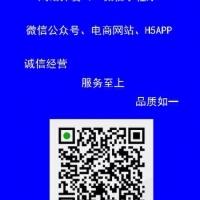 四川码上线科技有限公司