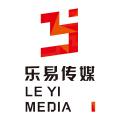 阳江市乐易网络传媒有限公司