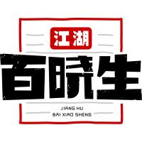 江湖百晓生-一站式企业服务中心