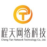河北程天網絡科技有限公司