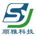 武汉顺雅科技有限公司