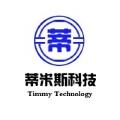 蒂米斯科技