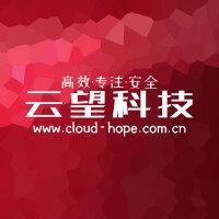 广州云望科技有限公司